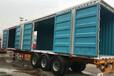 45英尺物流快递铝合金集装箱半挂车价格