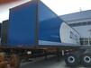 深圳14米玻璃钢集装箱半挂车