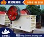 颚式破碎机国家指定厂家质量信赖有保证-上海山卓