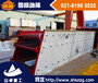上海圆振动筛具备优良的价格优势-上海山卓