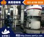 工业磨粉机设备雷蒙磨粉机高压磨粉机高质量生产-上海山卓
