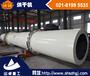 转筒烘干机/褐煤烘干机/泥煤烘干机设备-上海山卓