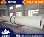 褐煤烘干机价格转筒烘干机技术最先进-上海山卓