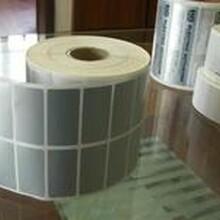 苏州亚银标签纸防水标签分切