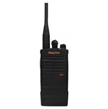摩托罗拉MagOneA16D数字商业手持对讲机