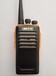 供應藍訊防爆手機XT1799-2防爆電話機