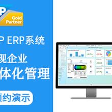 廣東固廢ERP系統選擇工博科技環保行業ERP管理軟件平臺圖片
