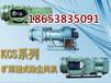 KCS-120D矿用湿式振弦除尘风机价格优惠