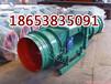 陕西11KW矿用除尘风机矿用KCS-180LD除尘风机