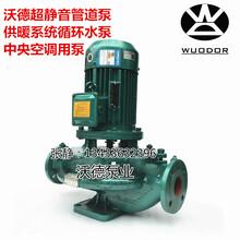 超静音空调泵冷热水循环泵GDX150-500泵增压泵图片