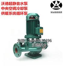 GDX125-250泵11KW大流量低扬程静音空调泵管道泵图片