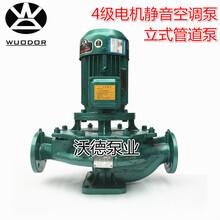 WUODOR惠州沃德立式管道增压泵静音空调泵GDX125-160图片