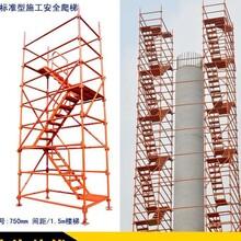 許昌盤扣腳手架租賃施工安全爬梯14工字鋼圖片