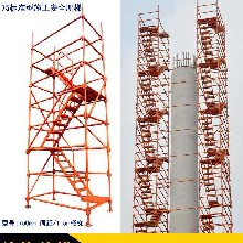 许昌盘扣脚手架租赁施工安全爬梯14工字钢图片