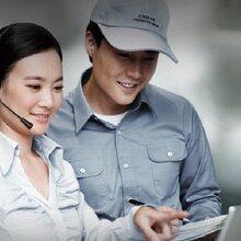 麦克维尔空调官方网站各点售后服务维修咨询电话欢迎您!