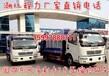 河南郑州销售点_湖北程力_畅销全国湖北程力垃圾车完善售后服务