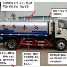 程力供应河南新乡直销洒水车.浇水车、喷洒车、水罐车