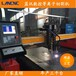 數控等離子切割機選武漢藍訊,10余生產廠家,全國大城市有銷售和售后網點