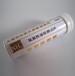 氨氮检测试纸