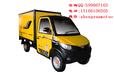 出售金彭大富轻卡Q5X四轮电动车