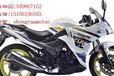出售力帆KPR200LF200-10P两轮摩托车云南