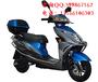 貴州出售凱尚三代兩輪電動車
