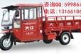 出售大江H3三轮摩托车厂家直销
