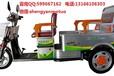 供应阿米尼4901三轮电动车