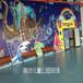 5D大型影院7D影院厂家景区影院,幻影星空5D影院厂家