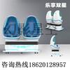 黑龙江VR体验馆加盟,VR主题乐园9D设备多少钱