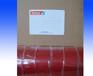 德莎4154TESA4154拼接胶带