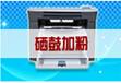 西红门大红门城外城旧宫打印机复印机加墨