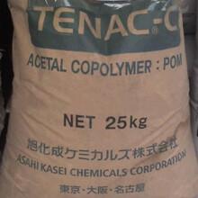 PET中石化海南SBG802油瓶、酒瓶材料PET河北耐酸碱PET