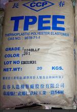 TPEE美国杜邦55D厨房用品把柄TPEE武汉包覆手把产品