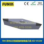 CBN精加工车刀片立方氮化硼数控车刀VCGWFBK系列超精切削刀具图片