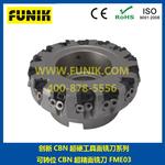 CBN超精面铣刀FME03粗、精加工汽车、轧辊、机床、模具图片