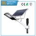 厂家直销太阳能一体化路灯6W12W庭院用路灯外贸热销