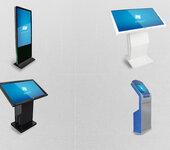 广州触派电子科技有限公司直销各种尺寸查询机
