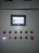 GGD/XL-21/630A/ACS510/配電設備/電氣控制設備