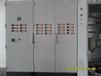 EPS電源柜柜
