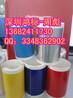 標簽紙黃色11010mmax/美克司CPM-100G3C