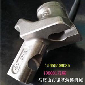 HT11-R刀座