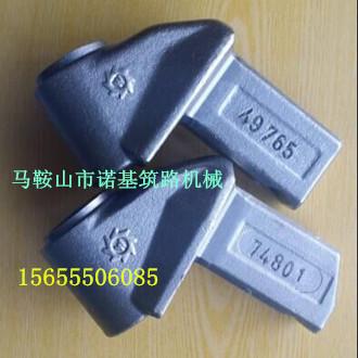 供应HT2冷再生刀座_HT2-170维特根冷再生机刀座厂家