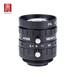 VISIONLENS焦距6mm靶面1/1.8″光圈F2.0C工业镜头