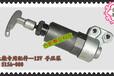 上柴配件6135/12V135船用发电机组发动机12V135手压泵515A-000/只