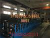 博世杰GY160-450X1.2懸臂式腳踏板成型設備