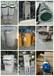 国内大型除尘器腾发生产厂家/仓顶布袋除尘器/仓顶除尘器