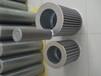 腾发天然气聚结滤芯不锈钢滤芯新品上市
