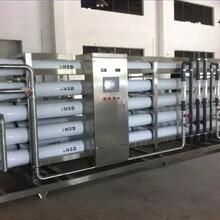 武汉制药纯化水设备,武汉医药纯化设备