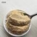 花生粉厂家直销五谷杂粮粉顶能食品